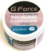 Паста для полировки стекол GlasWeld GW-272 (250г)