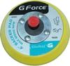 Диск-основа GlasWeld GForce D=76,2mm